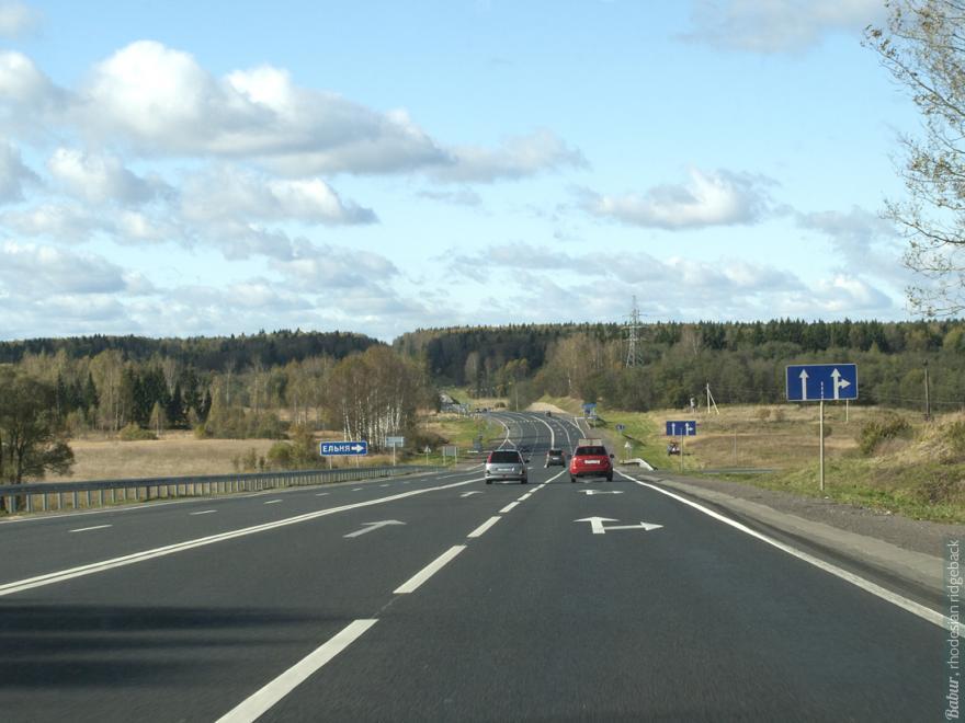 Путешествие в Словакию началось