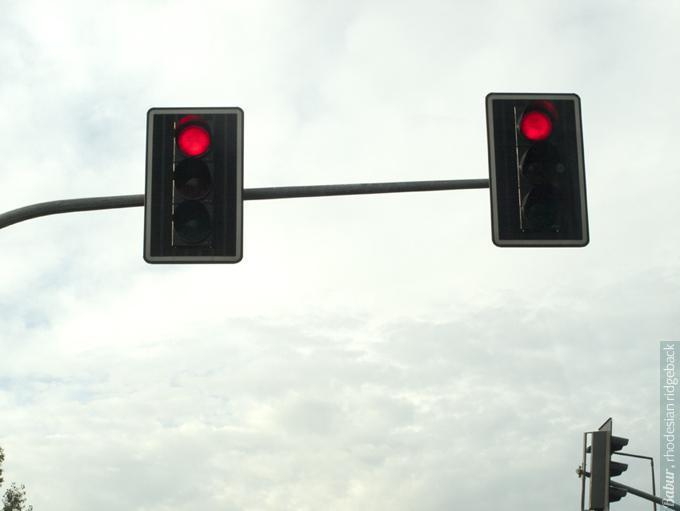 Вот такие светофоры